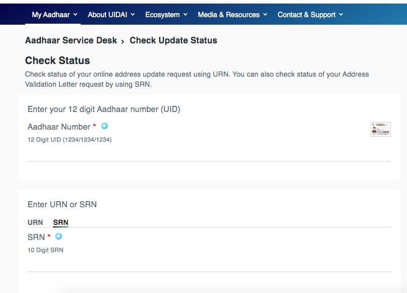 PaisaExpo Check Aadhaar Status SRN
