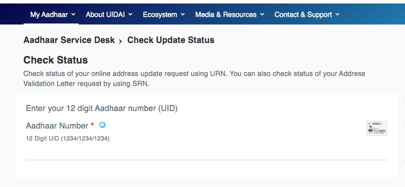 PaisaExpo Check Aadhaar Status UID